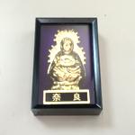 お土産 奈良の大仏 お守り