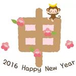 猿・申・サル 「さる」に関係する2016年のラッキー神社