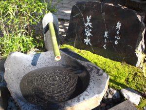 美御前社 八坂神社