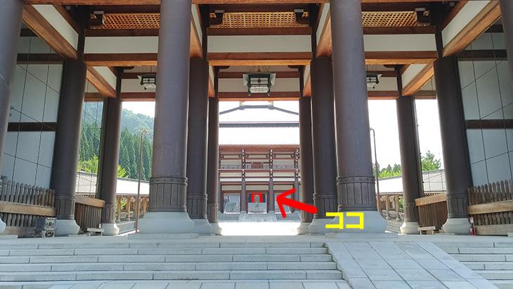 越前大仏 清大寺 入り口2